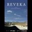 Reveka / Benjamin Colaux, Christopher Yates, réal. | Colaux, Benjamin. Metteur en scène ou réalisateur