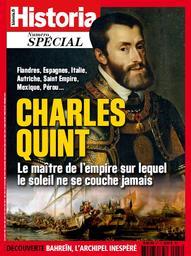 Charles Quint : le maître de l'empire sur lequel le soleil ne se couche jamais  